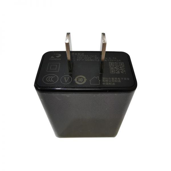 UFO 手簿E7103充电器